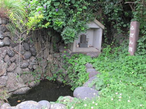 Fuzen River (Miirakumachi)