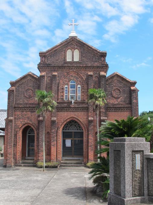 Kusuhara Church 2