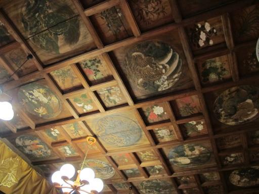 Enryoji - Painting on the Ceiling 1