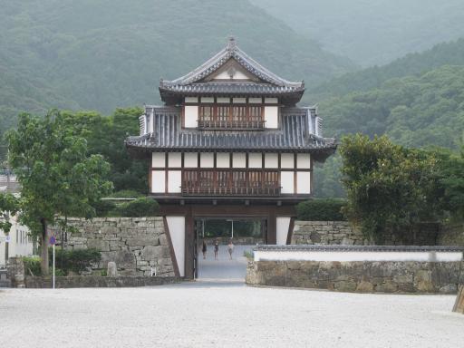 Site of Former Kaneishi Castle