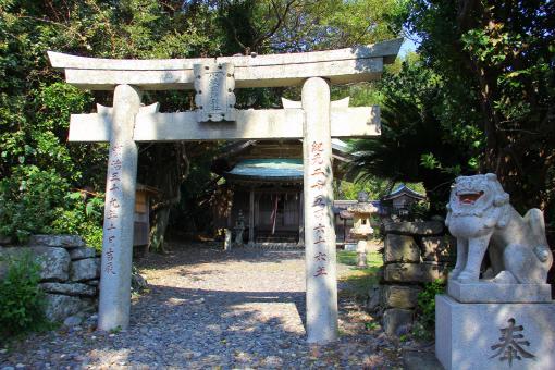 Komodahama Shrine