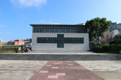 Twenty-Six Martyrs Monument 1