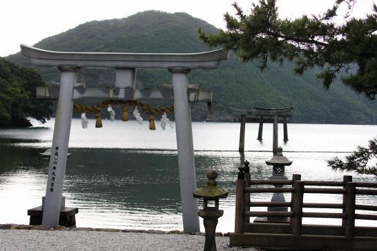 Watazumi Shrine 2