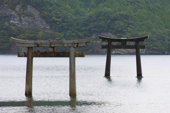 Watazumi Shrine 4