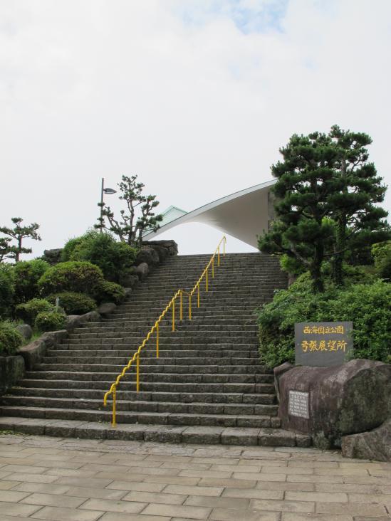 Yumiharidake Observatory