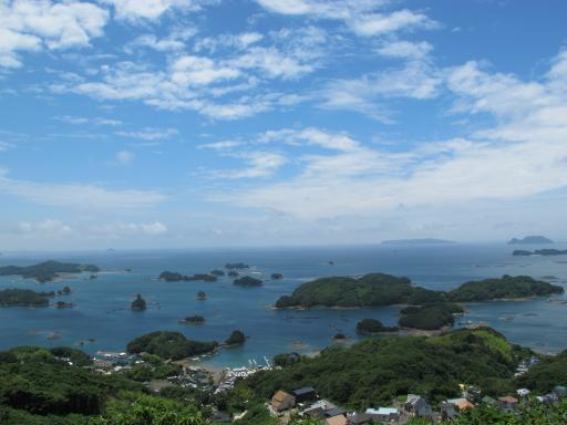 View from Ishidake Observatory