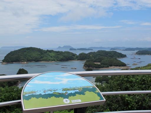 Funakoshi Observatory
