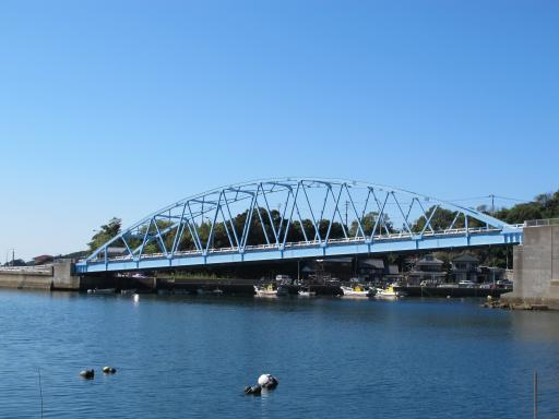 Kusudomari Bridge (Kosazacho)