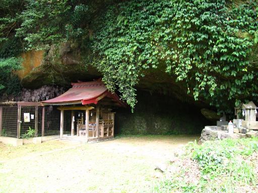 Fukui Cave (Yoshiicho)