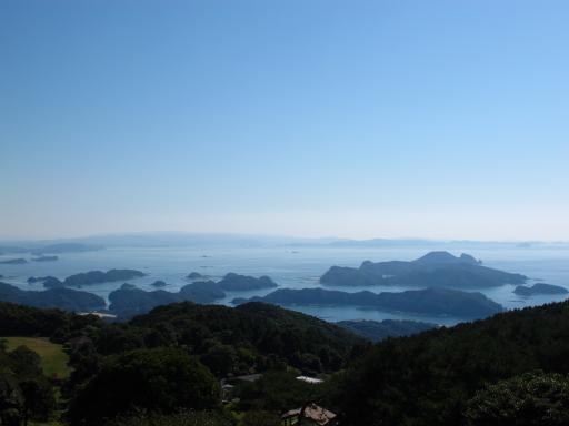 View from Hiyamizudake Park Observatory
