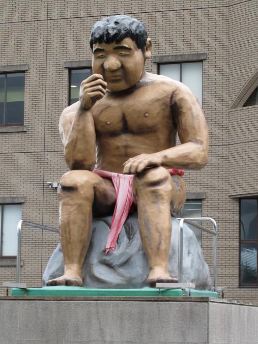 Statue of Misogoro (at City Hall)