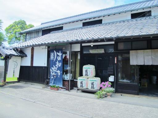 Sake Brewery - Yoshidaya