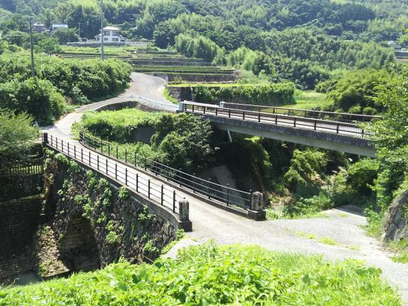 Motohira Bridge