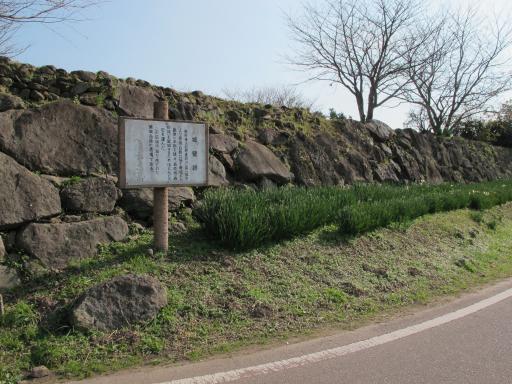 Hara Castle Ruins - Joheki-Ato