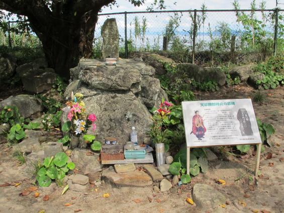 Amakusa Shiro's Gravestone (Hara Castle Ruins)