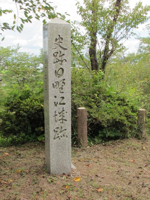 Hinoe Castle Ruins