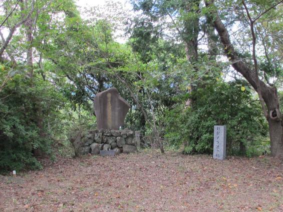 Hinoe Castle Ruins 2