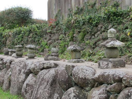 Yokoseura Park - Gorinto