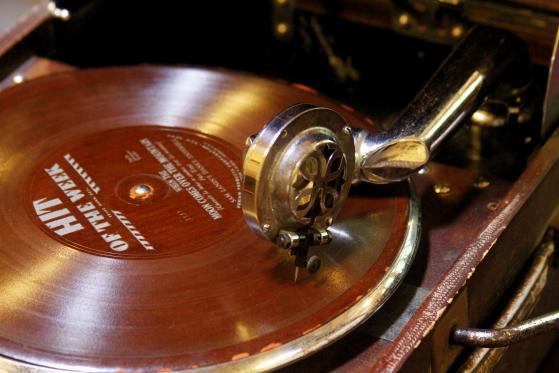 Onyoku (Sound) Museum - Record