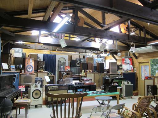 Onyoku (Sound) Museum 3