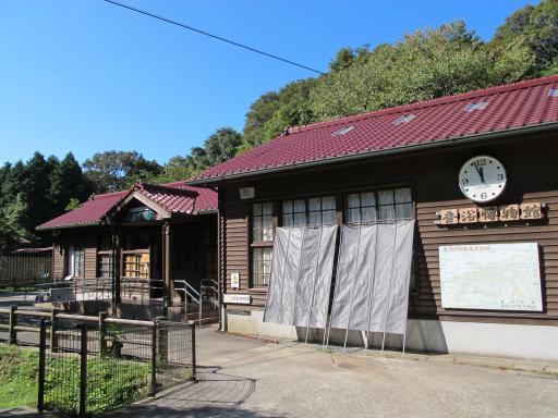 Onyoku (Sound) Museum 7