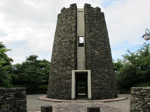 Kokuzozan Park Observatory