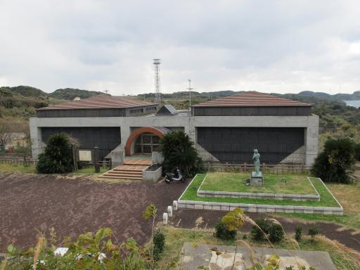 Sakito History and Folklore Museum