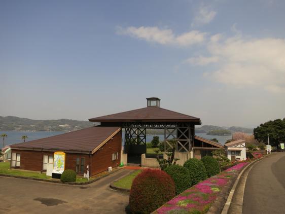 Shihondo Park 3