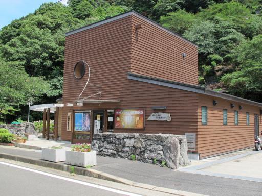 Nanatsugama Limestone Cave - Exhibition Room