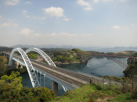 Two Saikai Bridges