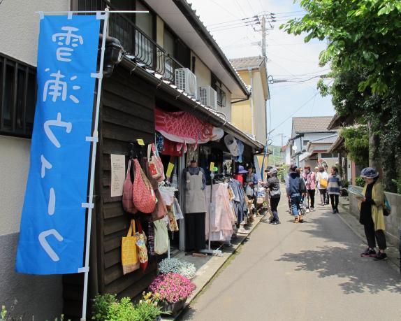 Yukinoura Week