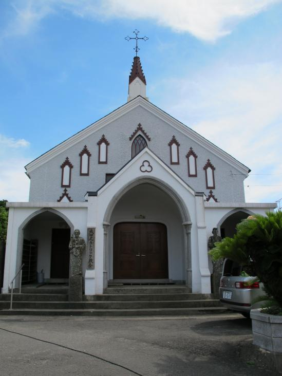 Otao Catholic Church