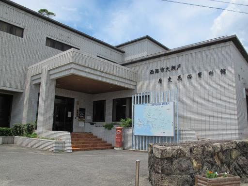 Osetocho History and Folklore Museum