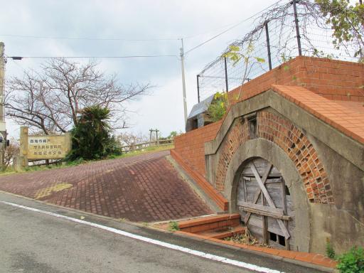 Coal Mine Memorial Park