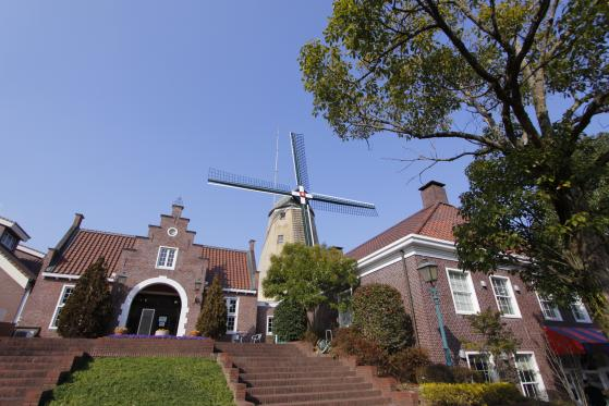 Nagasaki Holland Village