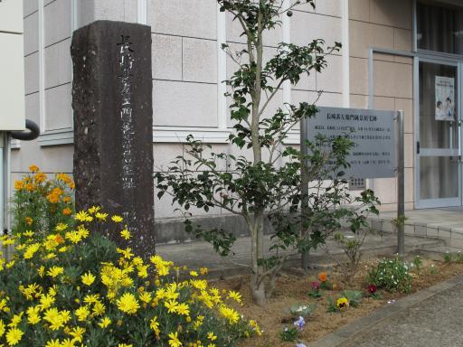 Site of Former Residence of Nagasaki Jinzaemon Sumikage 2