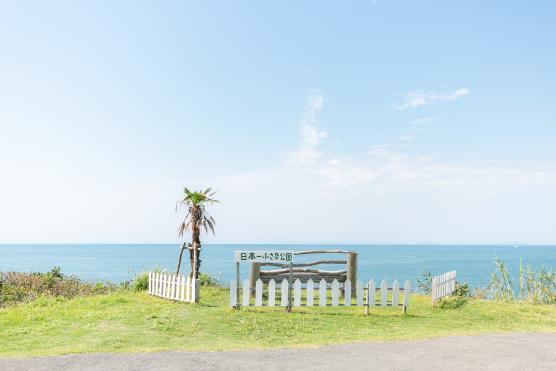 Japan's Smallest Park (Matsushima)