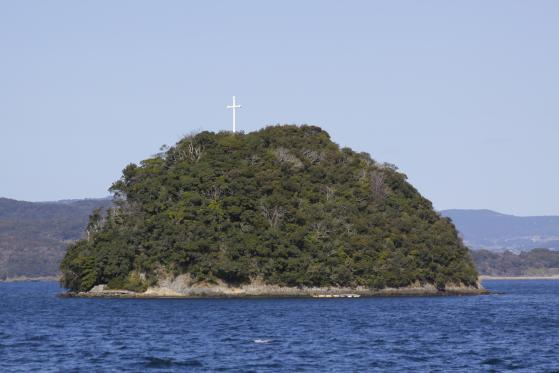 Hachinoko Island