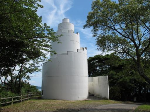 Yurigatake Park Observatory 2