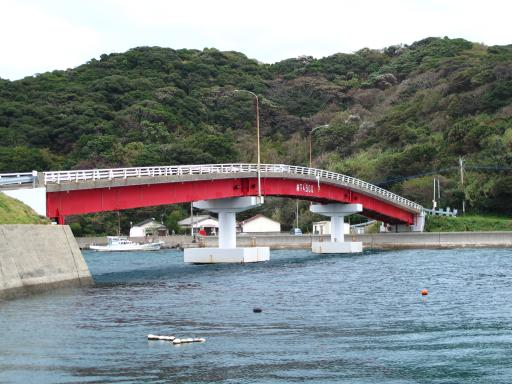 Hongo Bridge