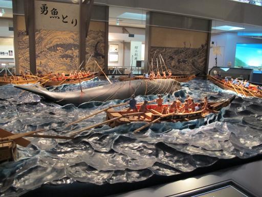 Shima no Yakata: Museum of Ikitsuki 1