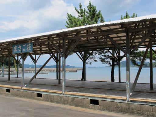 Yanaginohama Beach 3