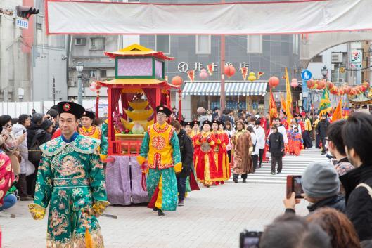 Lantern - Emperor's Parade