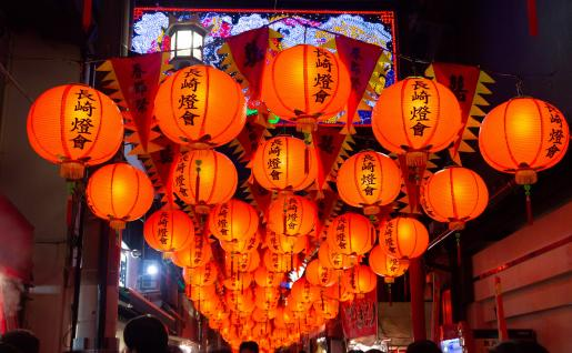 Lantern - Shinchi Chinatown 1