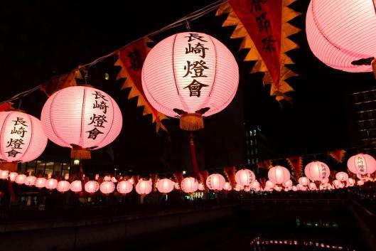 Lantern - Shinchi Chinatown 3