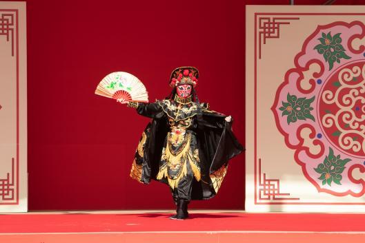Lantern - Chinese Mask Changing Show 1