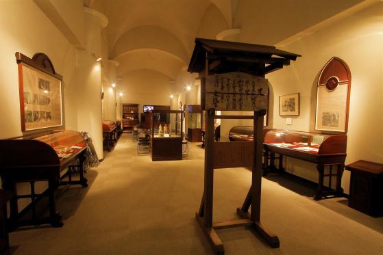 Shima no Yakata: Museum of Ikitsuki 4