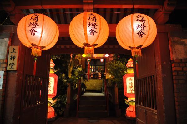 Nagasaki Lantern Festival (Former Chinese Quarter - Dojindo)