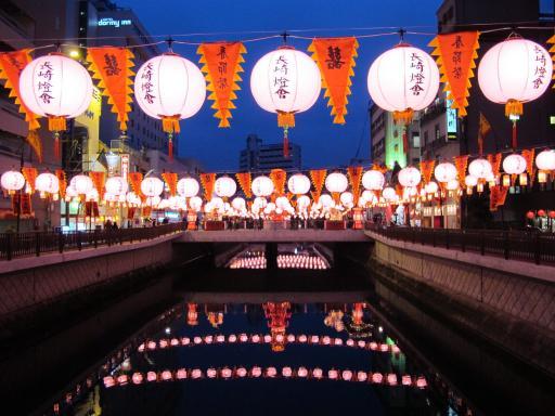Nagasaki Lantern Festival (Pink Lantern at Doza River)