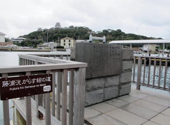 Hirado - Rokkaku Ido (Well)